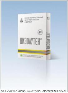 ВИЗОЛУТЕН - пептид для восстановления зрения