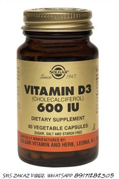 Цитрат кальция с витамин Д3 Солгар