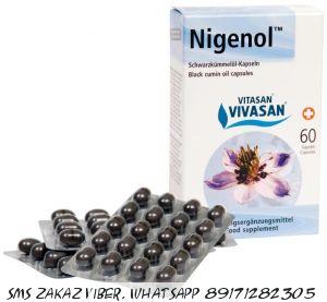 Нигенол масло черного тмина в капсулах