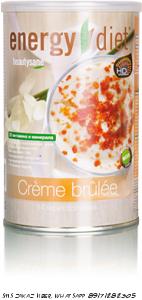 Десерт Energy Diet Крем-брюле c кусочками карамели