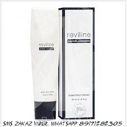 Крем для век интенсивный с пептидами reviline