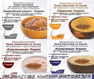 ���������������� ���� Organic