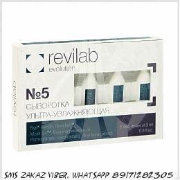 Сыворотка Revilab evolution №5 ультра-увлажняющая