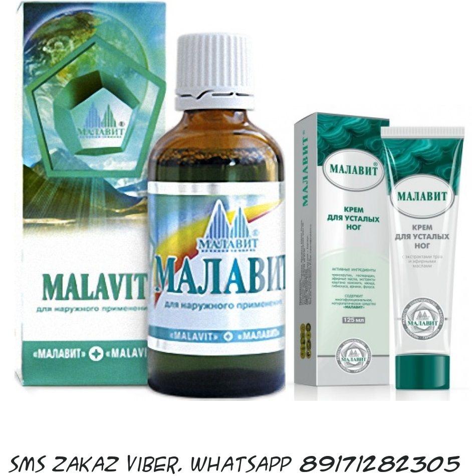 Малавит от остеохондроза