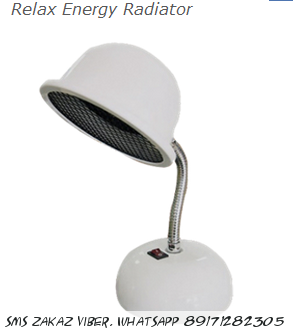 Инфракрасная энергетическая лампа