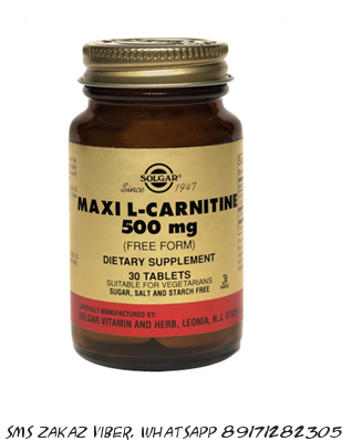 L-Карнитин 30 капсул