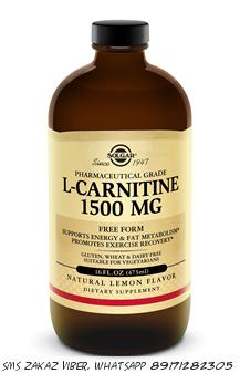 L-Карнитин жидкий 1500мг