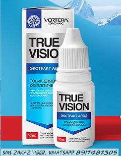 Капли для глаз True Vision с алоэ по Филатову