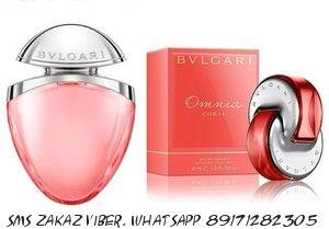 Bvlgari Omnia Coral парфюм