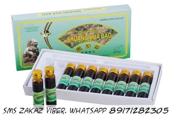 Природный антибиотик Эликсир Шуан хуа бао