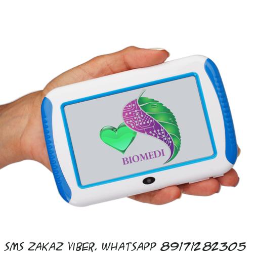 Биорезонансный прибор биомедис Android