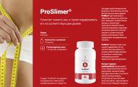 добавки ля похудения прослимер
