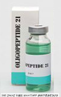 Олигопептид 21 для восстановления желудка и иммунитета