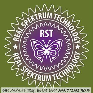 RST сигнал Защита